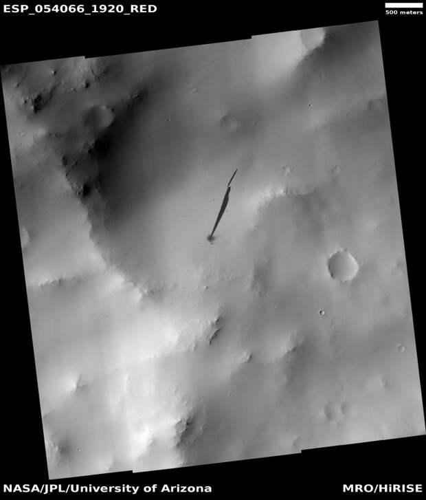 Марсианская лавина