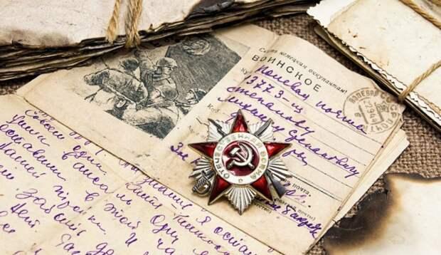 Последнее фронтовое письмо лейтенанта Цвея