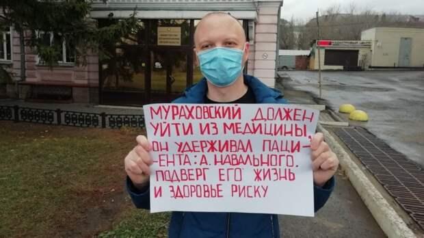 В Омске активиста оштрафовали на 150 тысяч рублей за одиночный пикет
