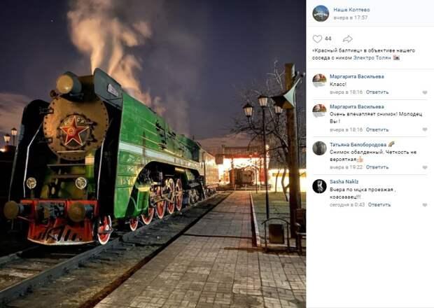 Фото дня: паровоз «отдыхает» на «Красном балтийце»