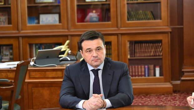 Воробьев обсудил с представителями банков кредитование МСП