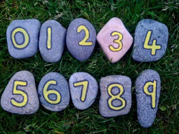Собираем камни!