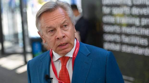Пушков высмеял слова Кулебы о попытке «задавить» Россию в Гааге