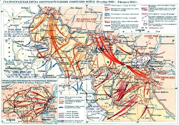 Годовщина Победы под Сталинградом!