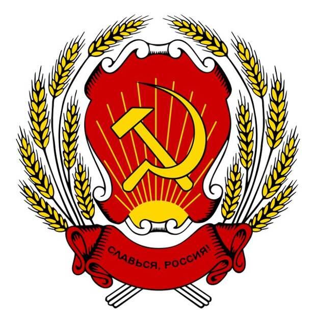 Проекты герба РФ.  Начало 90-х.