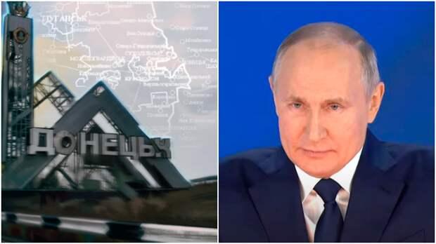 Политолог Мухин объяснил отсутствие упоминаний Донбасса в послании Путина