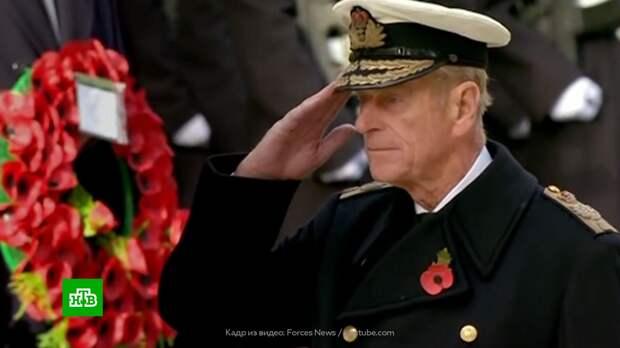 Подготовка к прощанию: как пройдут похороны принца Филиппа