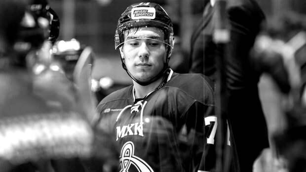 Большая трагедия в российском хоккее. Попавшая в голову шайба унесла жизнь 19-летнего игрока питерского «Динамо»