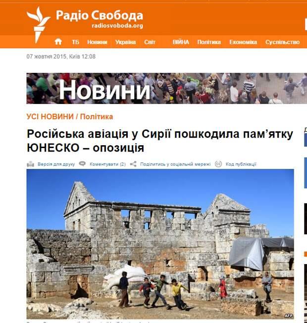 Новости Украины: именинник задувает свечки на Сирийском торте