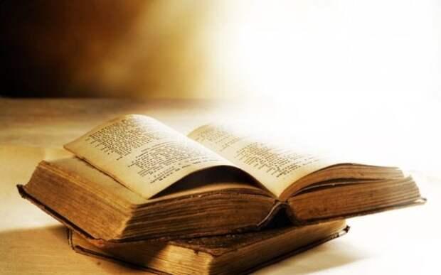 Депутаты Госдумы могут начать читать молитвы