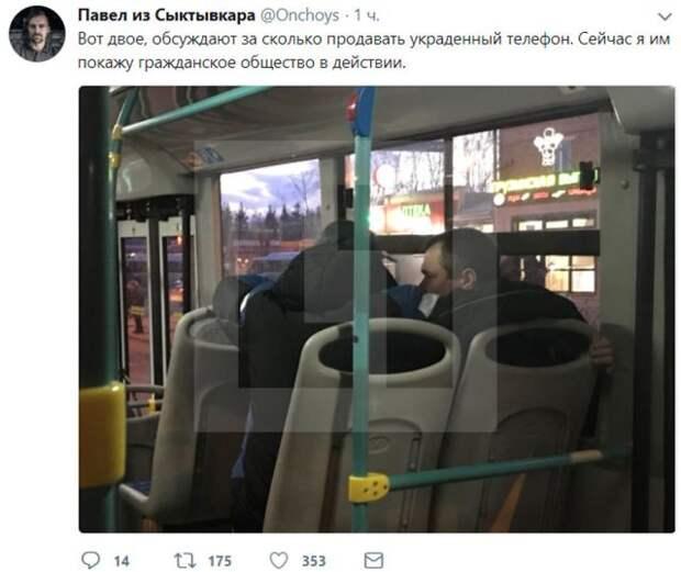 В Сыктывкаре блогер помог задержать подозреваемых (4 фото)