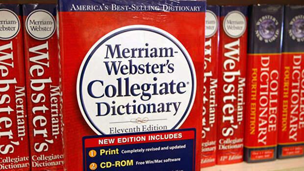 """Словарь Merriam-Webster дополнит определение слова """"расизм"""""""