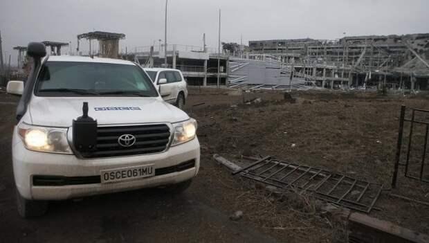 ОБСЕ: украинские силовики ограничивают движение мониторинговой миссии