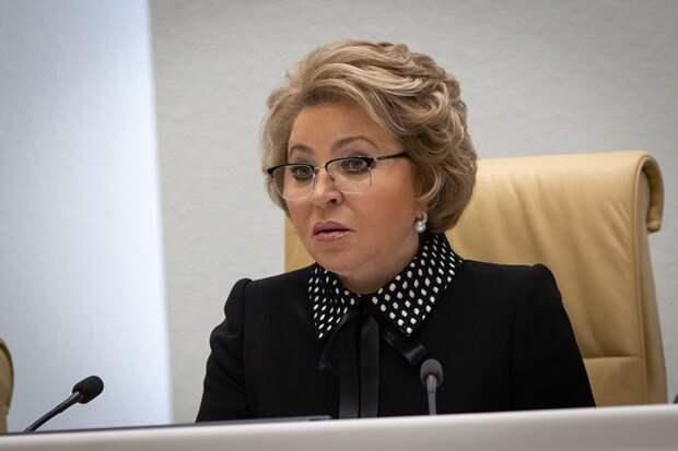 Матвиенко предложила изменить важный стратегический документ, принятый кабинетом Медведева