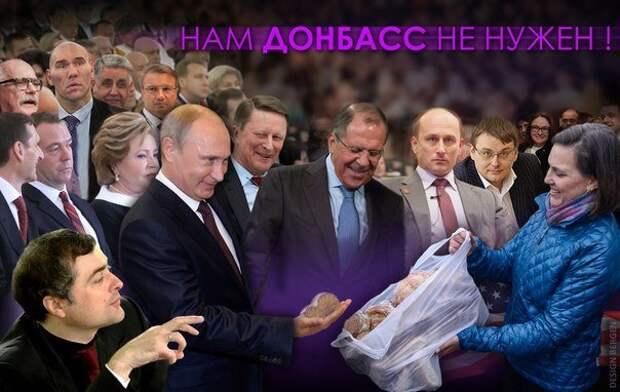 Об интервью Лаврова без истерики