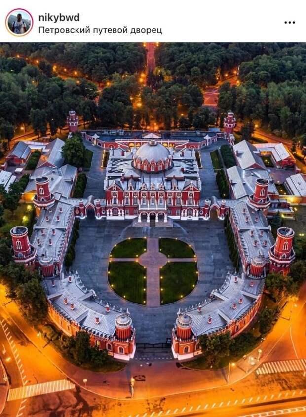 Фото дня: Петровский путевой дворец с высоты птичьего полета