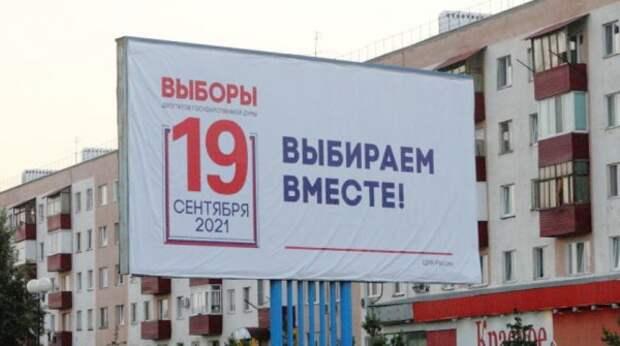 Свыше 1,7 млн москвичей приняли участие в онлайн-голосовании