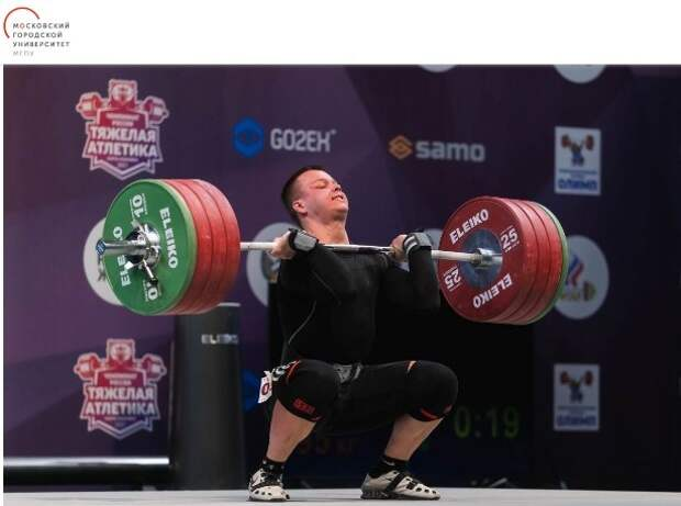 Тяжелоатлет из МГПУ установил новый рекорд России
