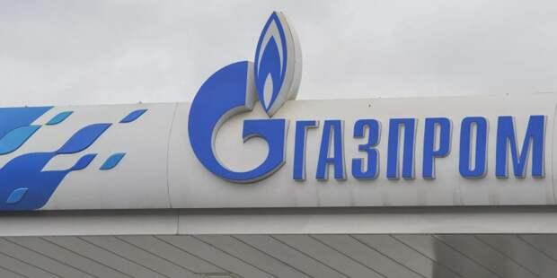 Монополия «Газпрома» – гарант развития