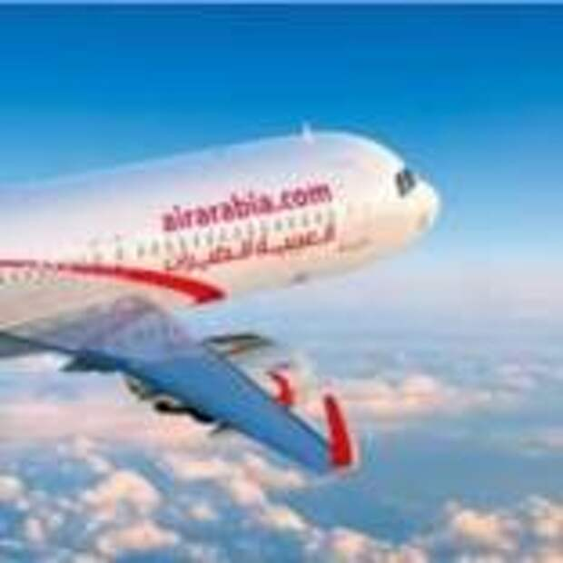 Air Arabia открывает свой первый рейс в Европу