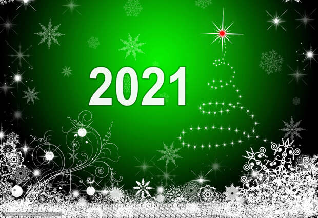 Пусть в Новом году у нас все будет очень хорошо - мы это заслужили!