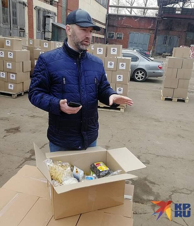 Президент ФМР Вадим Коженов Фото: Владимир ПЕРЕКРЕСТ