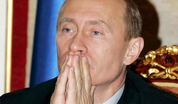 Секретный план по уничтожению России