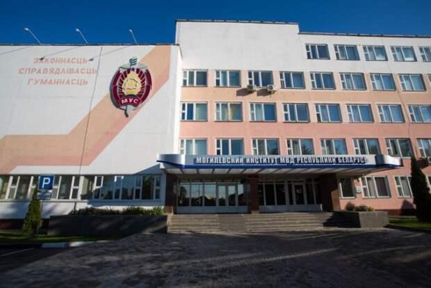 В Могилевском институте МВД - День открытых дверей.