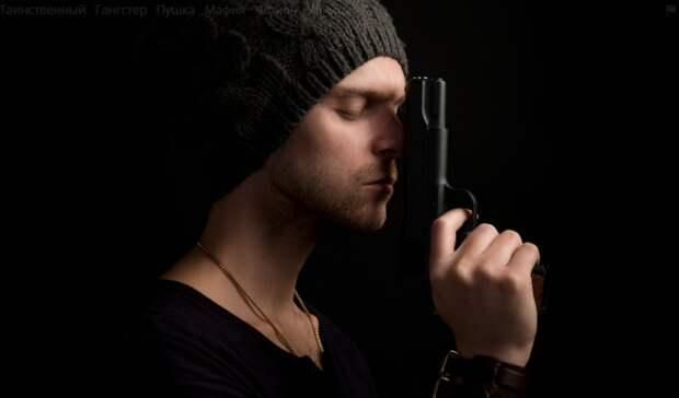 Из Екатеринбурга был выслан американский шпион