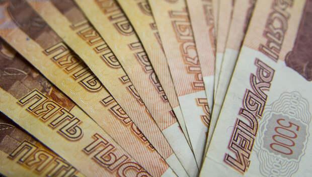 Доходы бюджета Подмосковья превысили в 2019 году 353 млрд рублей
