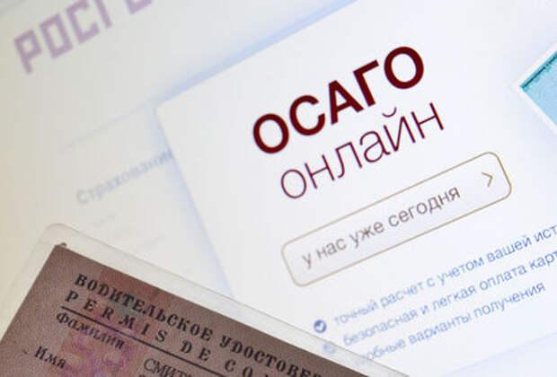 ЦБ заставит всех страховщиков продавать электронные полисы ОСАГО