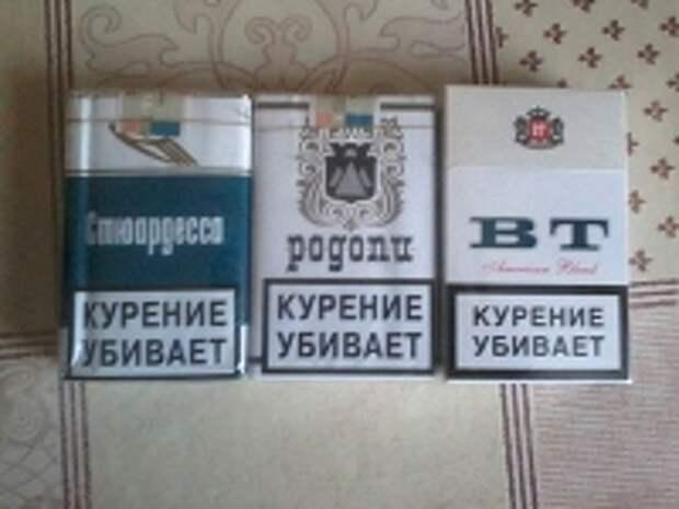 ПРАВО.RU: Минздрав предложил ввести обезличенную пачку для всех сигарет