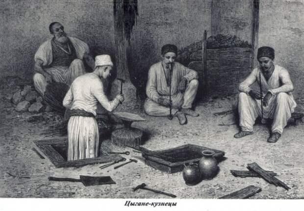 Крымские цыгане