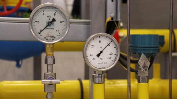 Польша настаивает на сохранении транзита российского газа через Украину