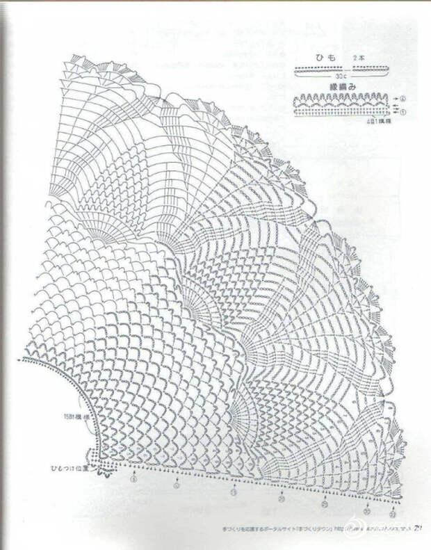skr2b (548x700, 340Kb)
