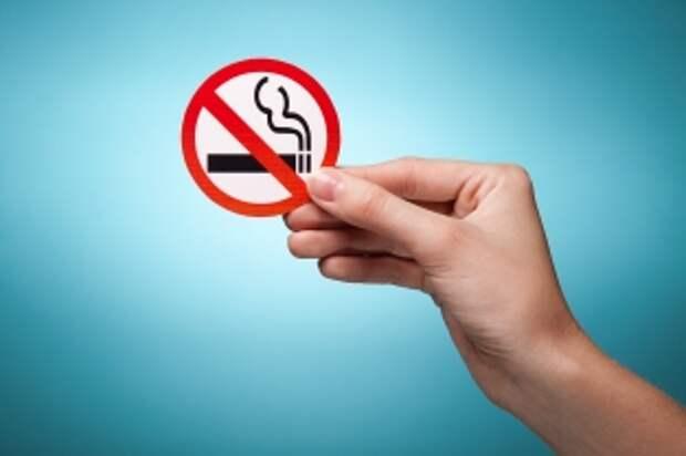 Более 200 киосков с сигаретами закрылись в Москве из-за антитабачного закона