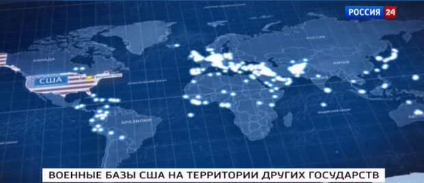 «Кольцо Анаконды» – порвём на британский флаг!» – эксперты расшифровали послание Шойгу.