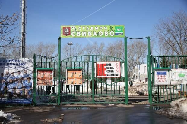 Стадион в Свиблове станет ареной «Медведковских игр»