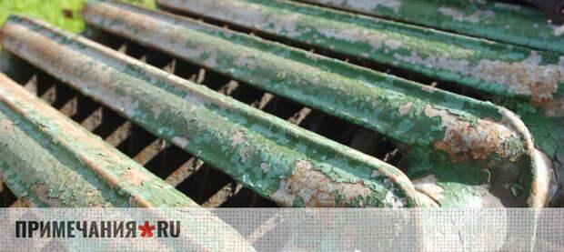 Севастополь может столкнуться с проблемами в период отопительного сезона