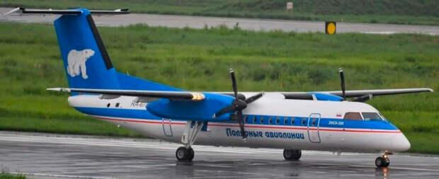Полярные авиалинии получат два самолета Bombardier Dash 8 Q300
