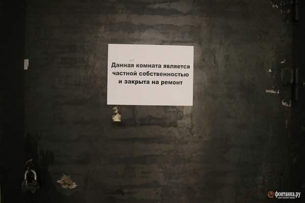 Общежитие Шредингера. Жителей «оборонного» бизнес-центра на Звенигородской выселяют через суд