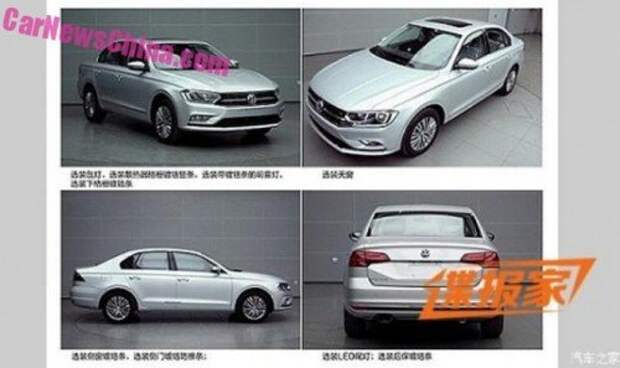 volkswagen-bora-china-2-660x393