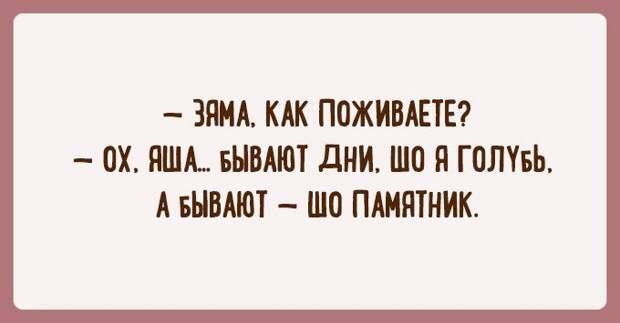 Анекдоты из Одессы от arek14 за 11 июля 2018 18:10 на Fishki.net