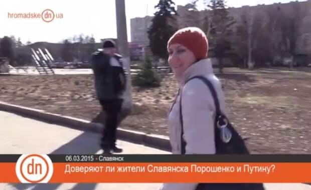 Славянск. Украинский журналист на свой вопрос получает неожиданный ответ