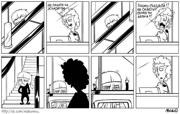 Такие питерские комиксы от такой питерской девушки