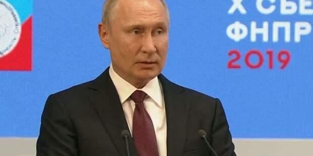 Песков рассказал о состоянии Путина