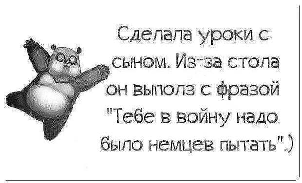 Р№Р№Р№Р№Р№Р№ (604x367, 90Kb)