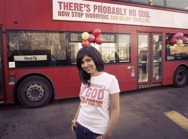 Адекватные автобусы в Лондоне