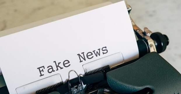 IPG раскритиковало соцсети за засилье фейков