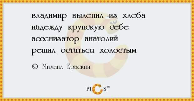 romapira11
